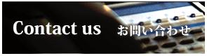 Inquiries visa-immi.com